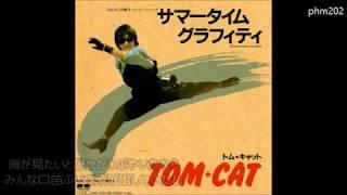 TOM☆CAT - サマータイム グラフィティ