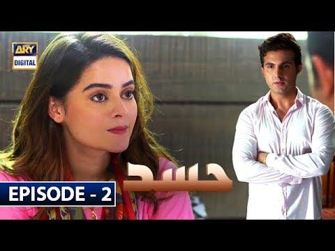 Hassad  Episode 2  10th June 2019  ARY Digital Subtitle Eng