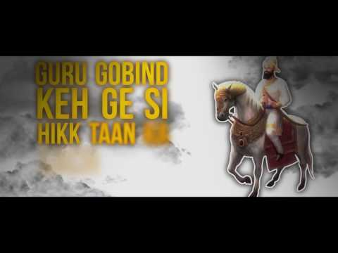 Akay - Guru Gobind ( Lyrical Video) | A-Kay | Full Audio Song