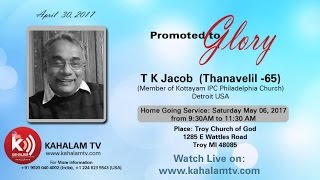 Gambar cover Mr. T. K. Jacob (Thampi) | Funeral Service | May 06 2017