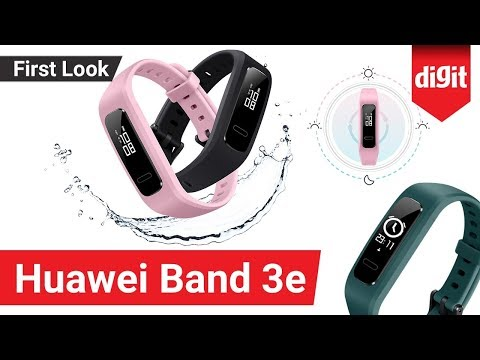 Huawei Band 3e   Sports Wearable Bracelet   First Look   Rs 1,690   Digit.in