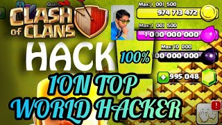 #1ONTRENDING CLASH OF CLANS HACK MOD UNLIMITED GEMS REALITY 100% WORKING OFFICIAL VIDEO