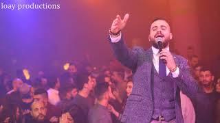 الفنان اياد طنوس - وصله طربيه رائعه 2017 بجوده عاليه
