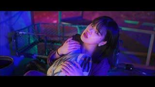松田 美妃 /「幸福のすゝめ」Official Music Video