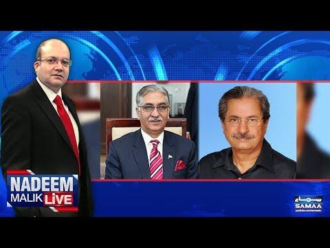 Nadeem Malik Live   29 Nov 2017    SAMAA TV