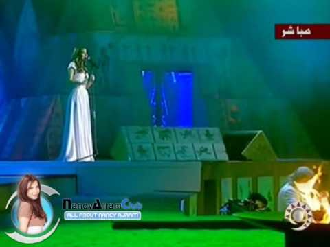Nancy Ajram Ehsas Jedid Al Doha Festival