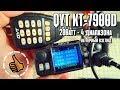Обзор QYT KT-7900D Рация в Автомобиль (4 диапазона)