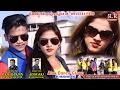 Download Meri Jaan Anjali re | मेरी जान अंजली । HD NAGPURI SONG 2017 । Alok Raj MP3 song and Music Video