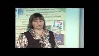 Курс «Окружающий мир» в системе Л.В. Занкова, 2 часть