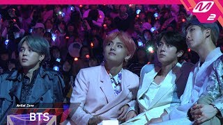 방탄소년단(BTS) Reaction to 아이즈원(IZ*ONE)'s Performance in JAPAN