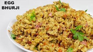 ऊँगली चाटते रह जाओगे आज जब जानोगे इस अनोखी अंडे भुर्जी का राज | Masala Scrambbled Eggs | Anda Bhurji