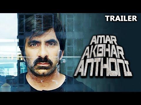 Amar Akbhar Anthoni (Amar Akbar Anthony) 2019 Official Trailer | Ravi Teja, Ileana D'Cruz