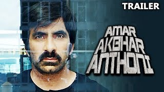 Amar Akbhar Anthoni (Amar Akbar Anthony) 2019 Official Trailer | Ravi Teja, Ileana D'Cruz