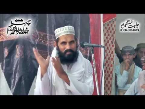 Mufti Abdul Hameed chishti at Chehlum Qibla Hazoor Irshad E Millat رحمت الله علیہ