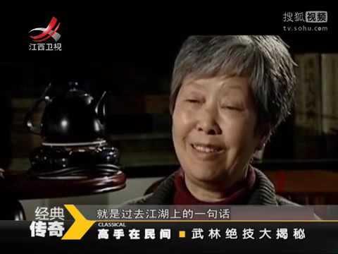 Download 中国江西网络广播电视台 China Jiangxi Radio and Television Network