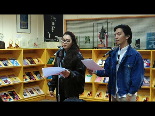 Interim Goddess of Love by Mina V. Esguerra (read by Gio Gahol and Rachel Coates)