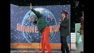 КВН 2002 - Танцплощадка