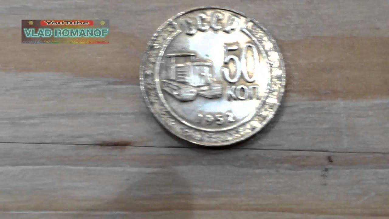 Самые дорогие серебряные монеты альбомы для монет смоленск