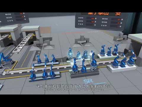 DataMesh Honda China Short Video