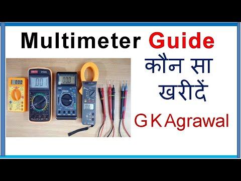 Multimeter & probe buying guide in Hindi मल्टीमीटर खरीद गाइड