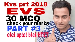 Kvs prt Environment science || environment science for for ctet uptet btet HTET REET ||