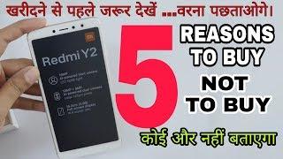 xiaomi redmi y2 5 reasons to buy और क्यों नहीं खरीदना चाहिए? oppo realme 1 killer