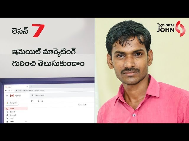 What is Email Marketing in Telugu || Lesson 7 || Digital John