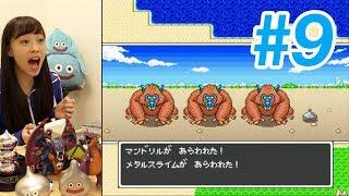 NMB48の石塚朱莉(あんちゅ)がドラゴンクエスト2を実況 Part9「ドラゴ...