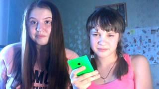 Приколы по телефону||Юля и Алина