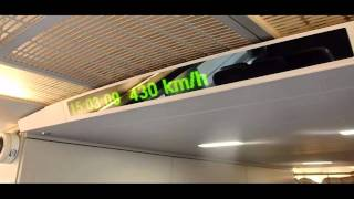Shanghai Maglev Train -- Faster Than 250mph in HD