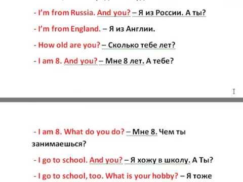 Как я с нуля осваивал эстонский язык