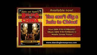 Bubba and Squirt's Big Dig to China Trailer