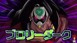 SDBH最新7弾映像 やばいレンコ確定だよ!! スーパードラゴンボールヒーローズ