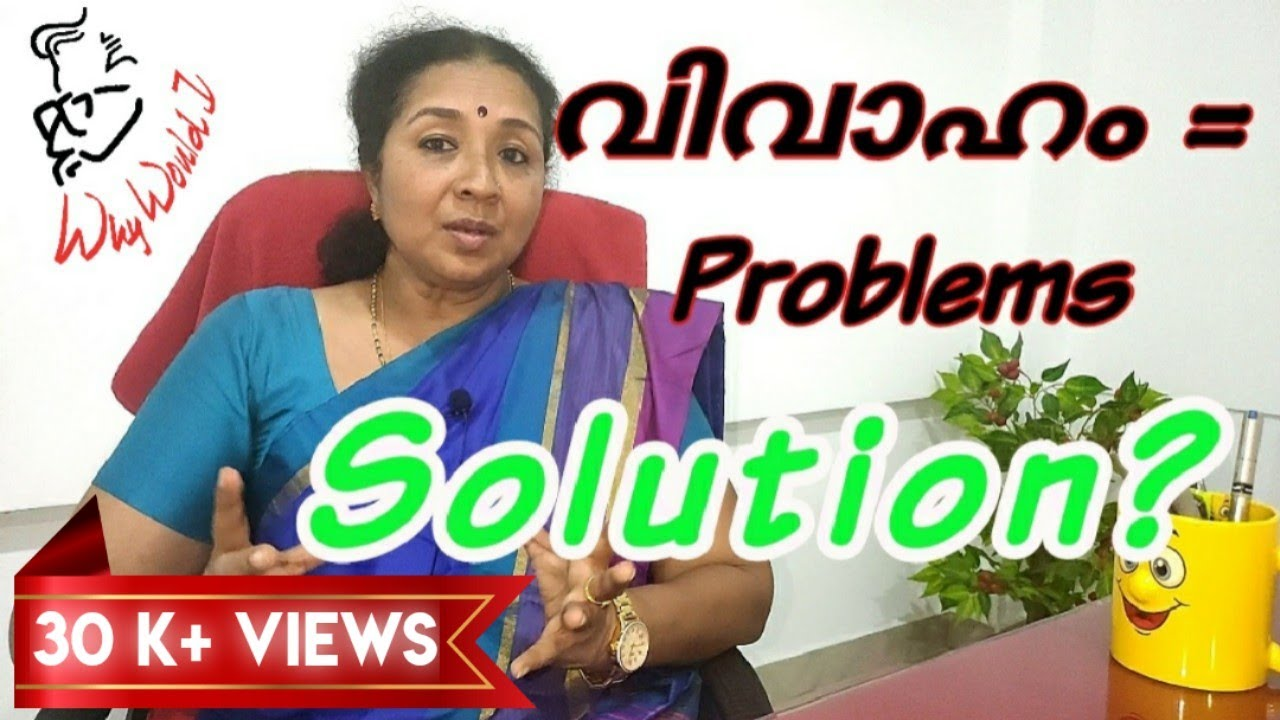 Problems of married life      Roles of life   Life Tips - Beena Dharman - Malayalam
