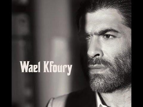 Ya Dali Ya Ro7i By Wael Kfoury English Translation