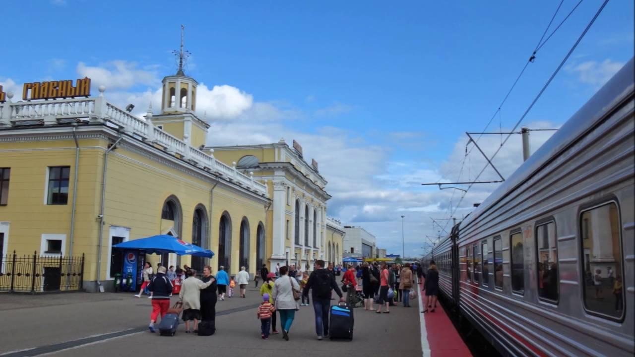 Ярославский вокзал г ярославль фото