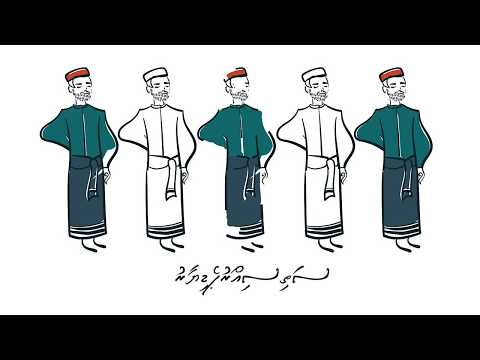 Legal History of the Maldives (12AD-1950s) - Mamenge' Nizam | Episode 1 of 12