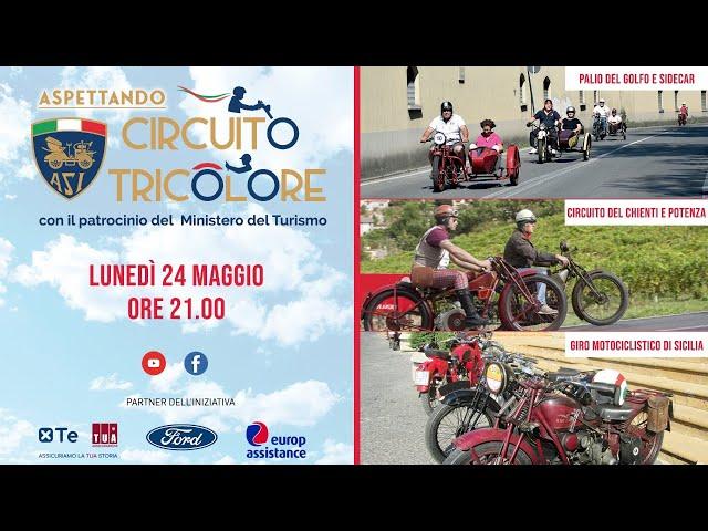 Aspettando ACT - Palio del Golfo, Circuito Chienti e Potenza e Giro Motociclistico di Sicilia