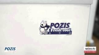 Морозильный ларь POZIS FH-250-1(, 2016-02-17T05:36:52.000Z)
