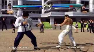 Tekken Tag Tournament 2 (Xbox 360) Arcade as Forest Law