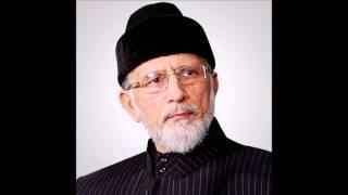 Huzur shaikhul islam Madni miya ka sufi conference ke baare me izhare khayal