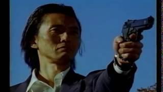 極道烈伝 桜<HANA>と龍<RYU>』2001年公開 VHS レンタル有り・販売無...