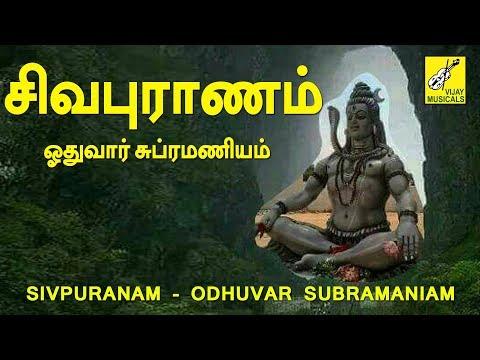 Sivapuranam Meaning Tamil Pdf