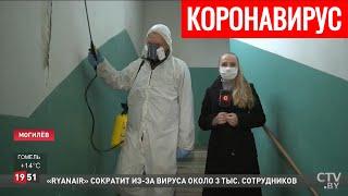 Коронавирус в Беларуси Главное на сегодня 01 05 Ремдесивир помогает в лечении COVID 19