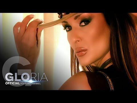 GLORIA - GRAD NA GREHA 2007 / ГРАД НА ГРЕХА  (OFFICIAL VIDEO)