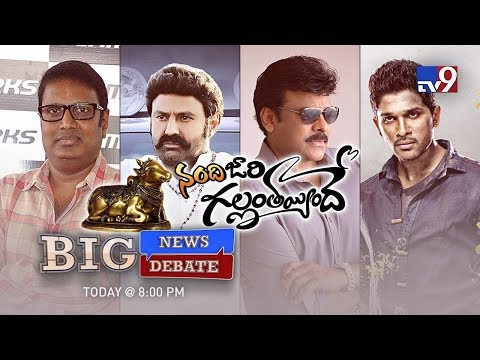 Big News Big Debate - Match fixing in Nandi Awards? - #RajinikanthTV9