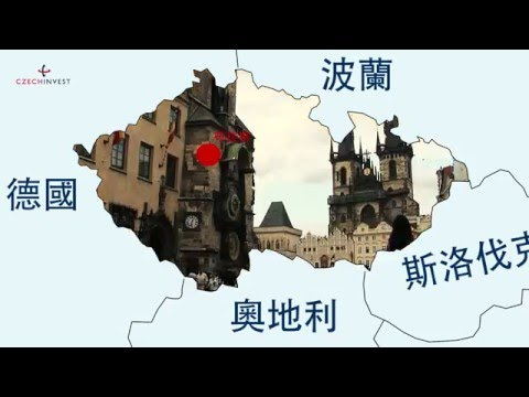 CzechInvest - Chinese investments in the central Europe