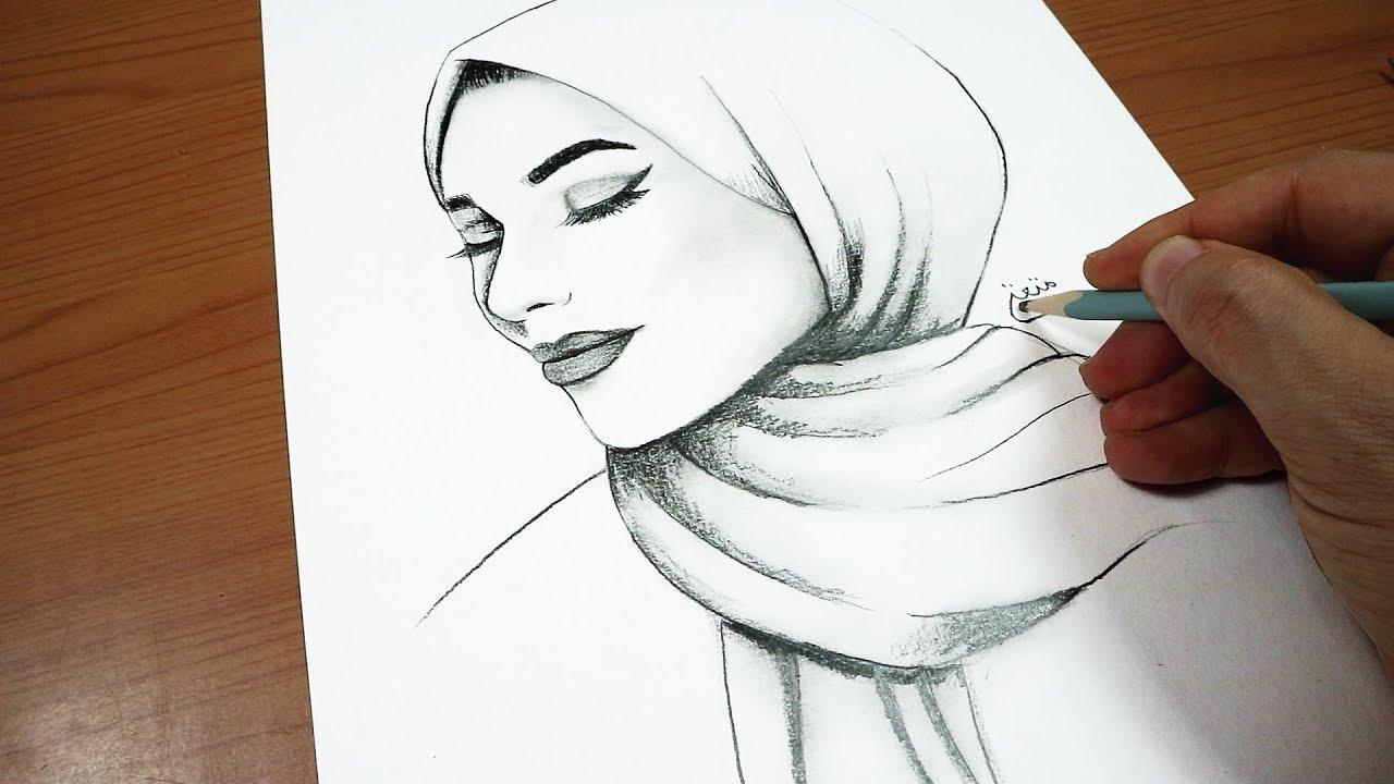 تعلم رسم وجه بنت بالحجاب بقلم الرصاص كيف ترسم فتاة محجبة Youtube