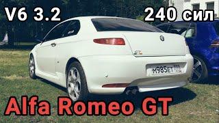 Что за зверь такой – Alfa Romeo GT? Обзор версии с V6 3 2   240 сил   )