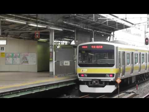 En el Metro en Tokyo, Japón